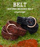 牛革編み込みベルト