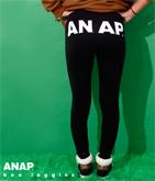 『ANAP』ロゴボア付レギンス