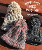 MIXニット帽