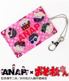 ANAP×おそ松さんコラボ・ICパスケース