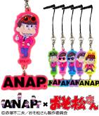 ANAP×おそ松さんコラボ・アクリルキーホルダー