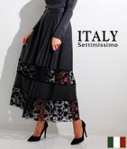 ITALY ボーダーレース切替スカート