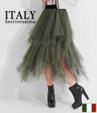 ITALY チュールレイヤードスカート