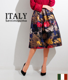 ITALY シャイニーペイントジャガードスカート