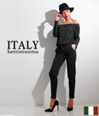 ITALY スウェットオフショルダーオールインワン