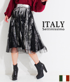 ITALY シルバーペインテッドスカート