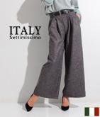 ITALY ウール混ワイドパンツ