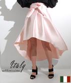 ITALY テールカットフレアースカート
