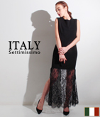 ITALY レースヘム切替ロングドレス