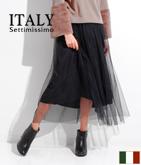 ITALY チュールカバードロングスカート