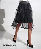 チュールフェイクレザートリミングスカート