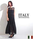 ITALY レーススパンコールロングドレス