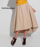 チノツイルテールスカート