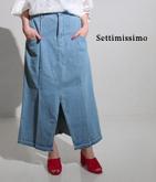 デニムリメイク風プリーツロングスカート