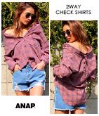 2wayオフショルチェックシャツ