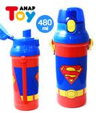 スーパーマンワンタッチボトル