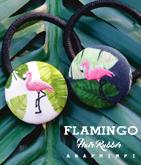 フラミンゴ刺繍ヘアゴム