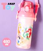 プリンセスワンタッチボトル
