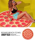 ピザ柄ラウンドビーチタオル