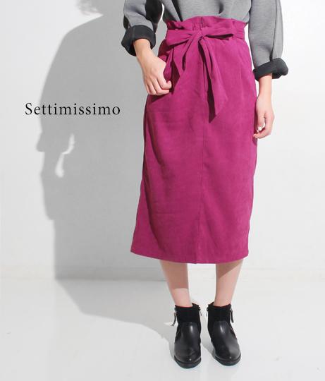 スウェードタッチタイトスカート