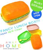 四角型ハンバーガーランチボックス