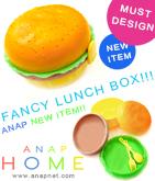 丸型ハンバーガーランチBOX