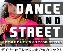 DANCE&STREET