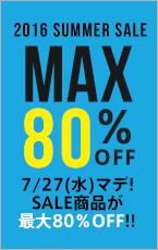 MAX80��SALE������!