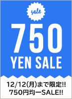 750円均一SALE