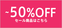 31%OFF��50%OFF
