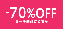 51%OFF��70%OFF