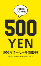 500円均一