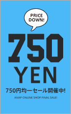750円均一