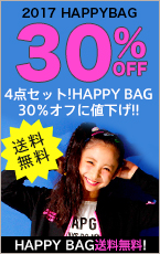 HAPPYBAG30%オフ!