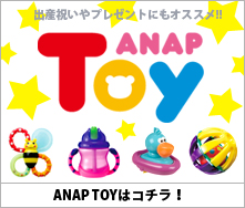 ★ANAP TOY★