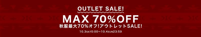 【10/4(日)まで!!】OUTLET SALE開催中!!