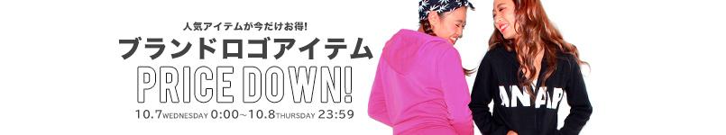 ��10/8(��)23:59�ޤ�!!�ۥ֥��ɥ?�����ƥब����!!