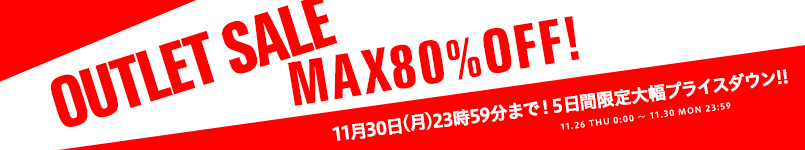 ��11/30(��)23:59�ޤ�!!��OUTLET����80%����!!