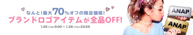 ��1/28(��)23:59�ޤǡۥ?�����ƥब����OFF��