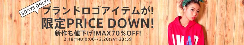 【2/20(土)23:59マデ!】ロゴMAX70%オフ