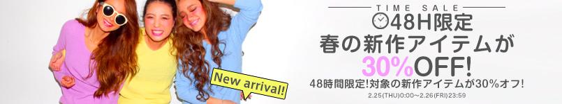 ��2/26(��)23��59�ޥ�!��48H���꿷��30��!!