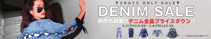 【3/4(金)23:59マデ!】デニム全品SALE開催中!!