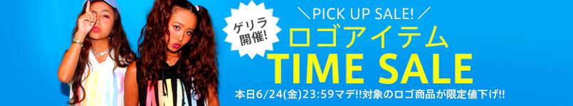 【本日6/24(金)23:59マデ!】PICK UP!ロゴSALE開催中!