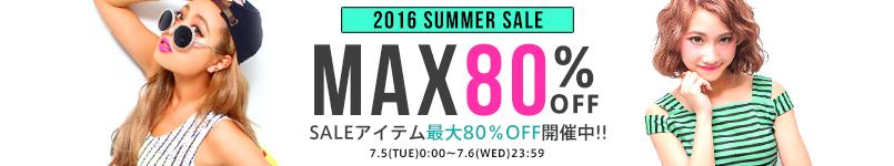 【7/6(水)23:59マデ!】MAX80%オフSALE開催中!