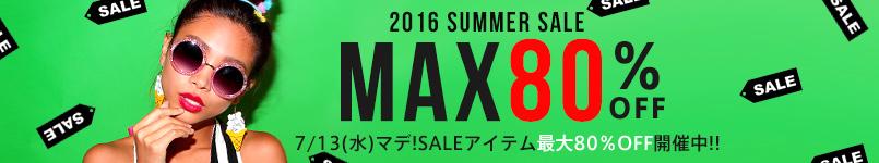 【7/13(水)23:59マデ!】MAX80%オフSALE開催中!