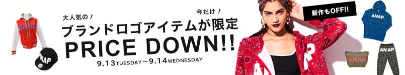 【9/14(水)23:59マデ!】ロゴアイテムSALE開催中!!