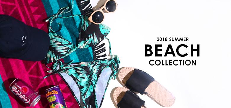 2018 BEACH  ITEM!!