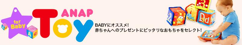 TOY★Baby