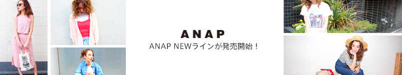 '16 SUMMER ANAP NEW LINE DEBUT