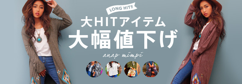 ★mimpi_repeat_special